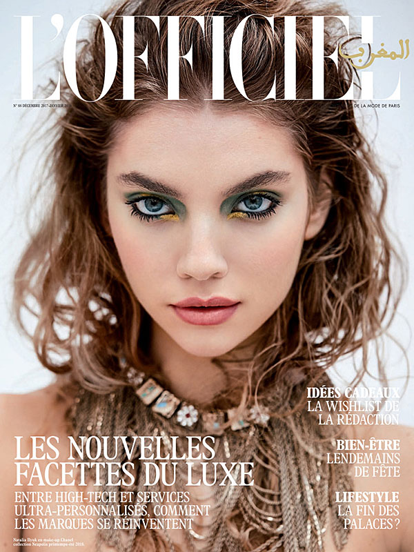 L'OFFICIEL MAROC January 2018